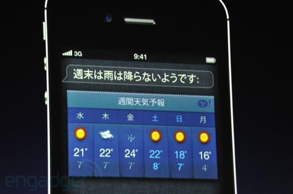 apple-ipad-3-ipad-hd-liveblog-2870