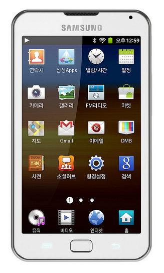galaxy_player_70_plus_front