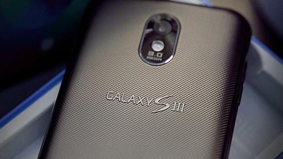 samsung-galaxy-s-iii-photoshop