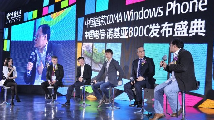 700-panel-discussion-at-china-lumia-launch