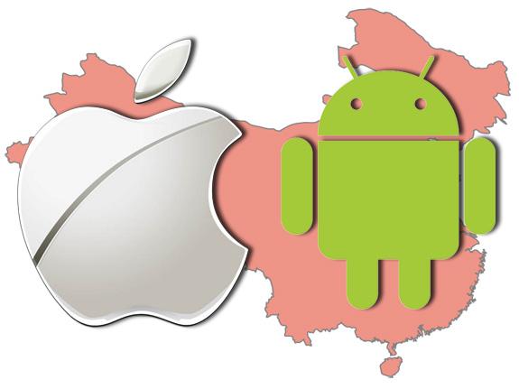 china-flag-map-ios-android