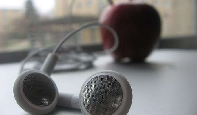 conectica-audifonos