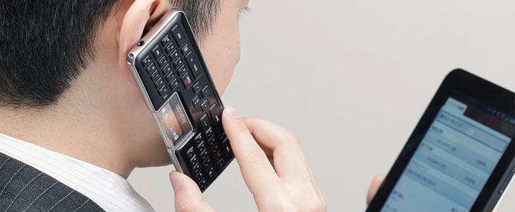 elecom-keyboard-phone
