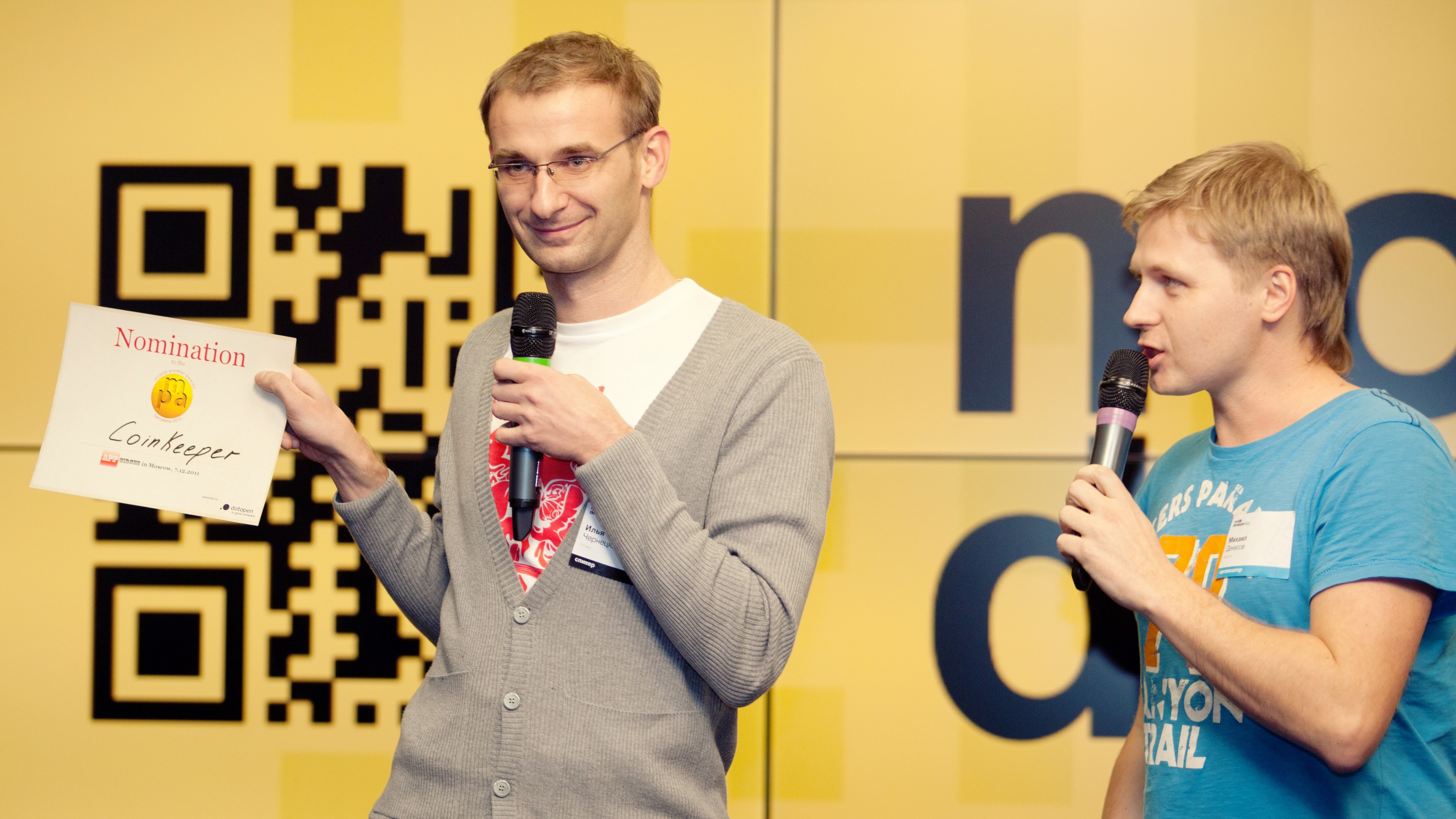 AppCircus_2011_Moscow_