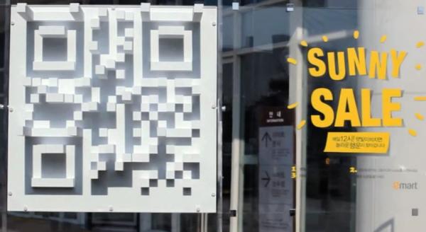 Sunny Sale QR Code