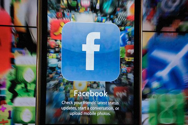 facebook-phone1