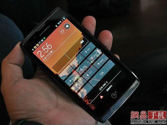 Motorola-XT-887