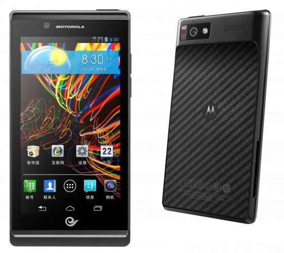 Motorola-XT889