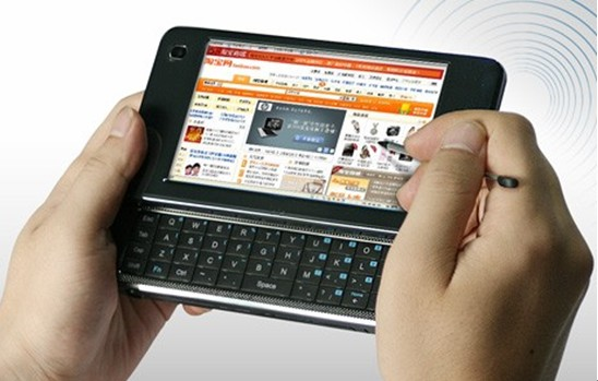 mobile-internet-trends-1
