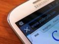 Samsung_GalaxySIII_Telcel_-39