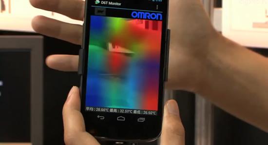 Tecnologia-sensor-termico-smartphones