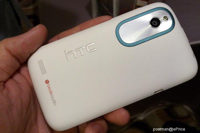 HTC-Desire-X-se-filtra-con-imagenes-y-especificaciones