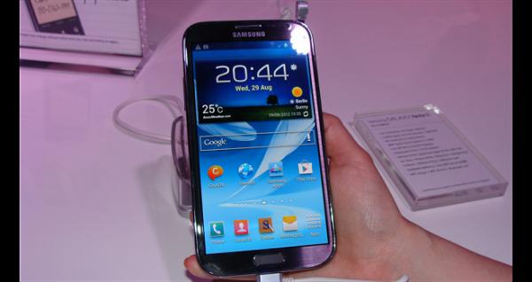 59cf610a1d4e4 El más reciente equipo de gama alta lanzado por Samsung