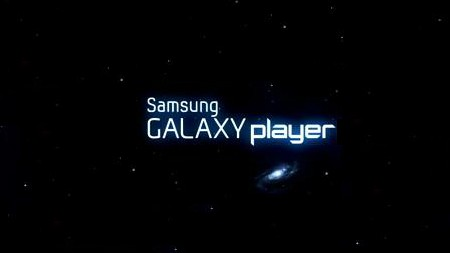 galaxy-player