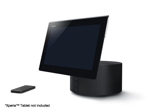 sony-xperia-tablet-speaker-dock1