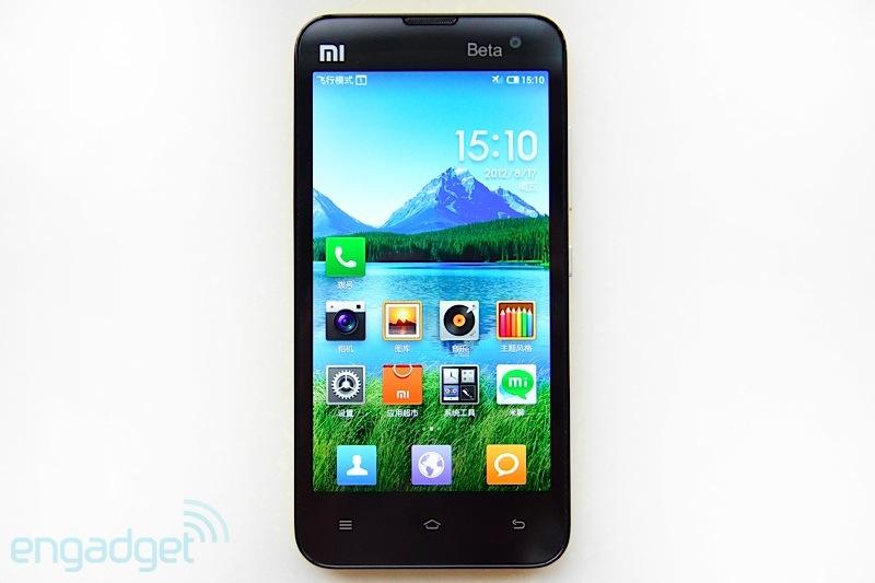 xiaomi-phone-203