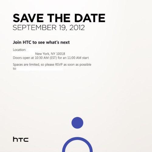 htc-evento-1346778505