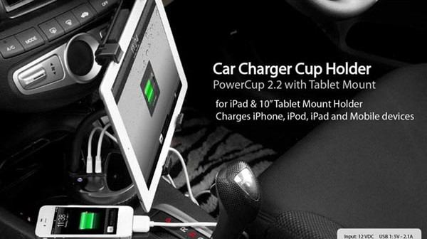 ipad_car_cup_holder_charger_1