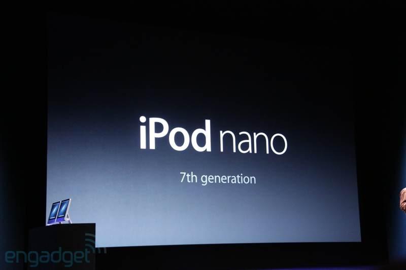 nano7