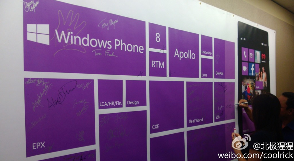windows-phone-8-rtm-2