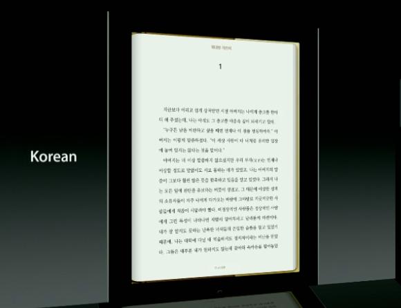 Captura de pantalla 2012-10-23 a la(s) 12.13.33