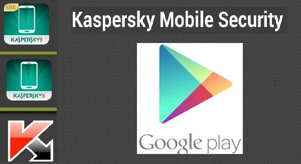 kaspersky android principal