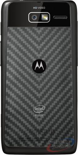 Motorola_RAZR_i_Telcel--6