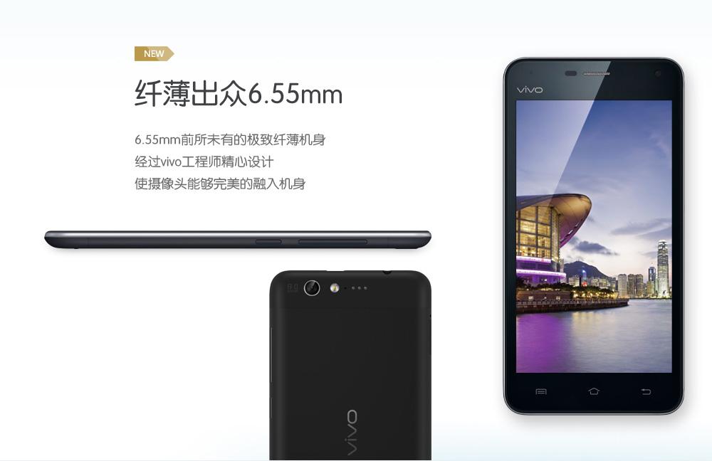 The-BBK-Vivo-X1-the-worlds-thinnest-smartphone
