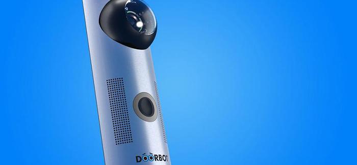 DoorBot-1200