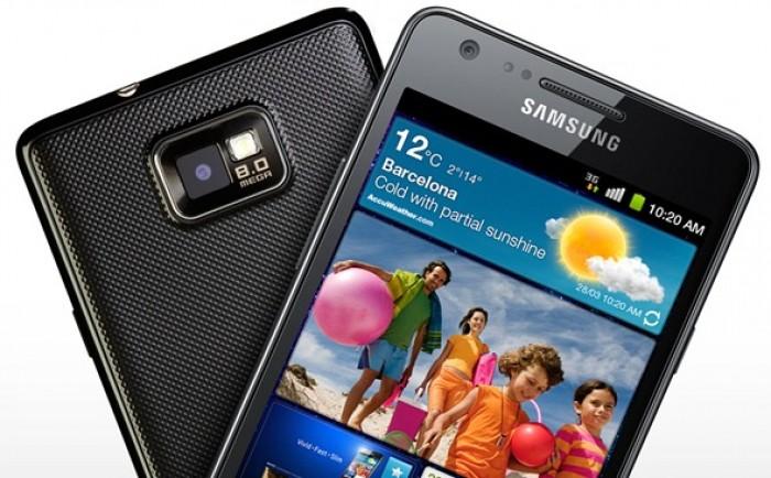 Galaxy-S-II