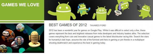 Games we love