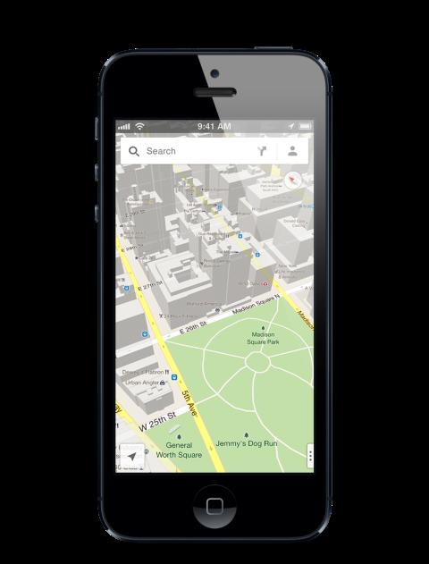 Google Maps iOS 10