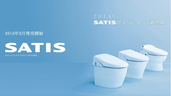 MySATIS