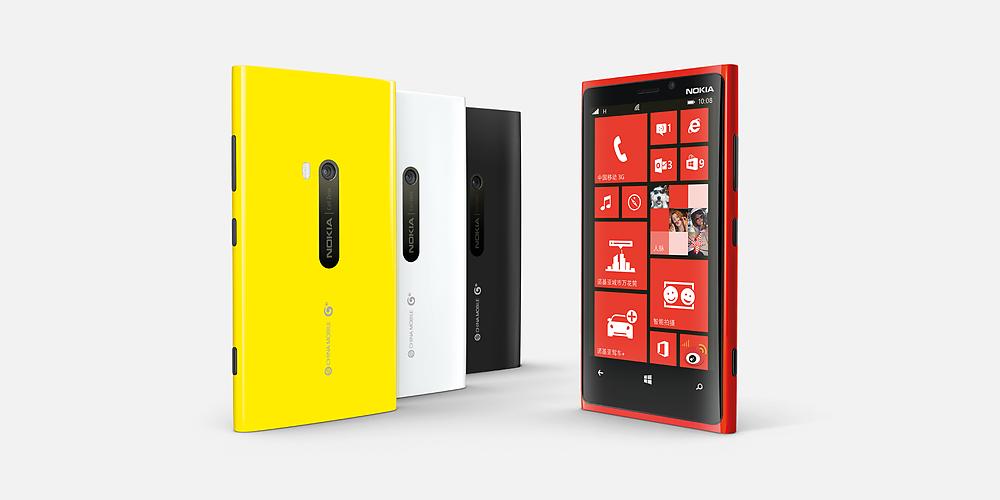 Nokia-Lumia-920-hero-png