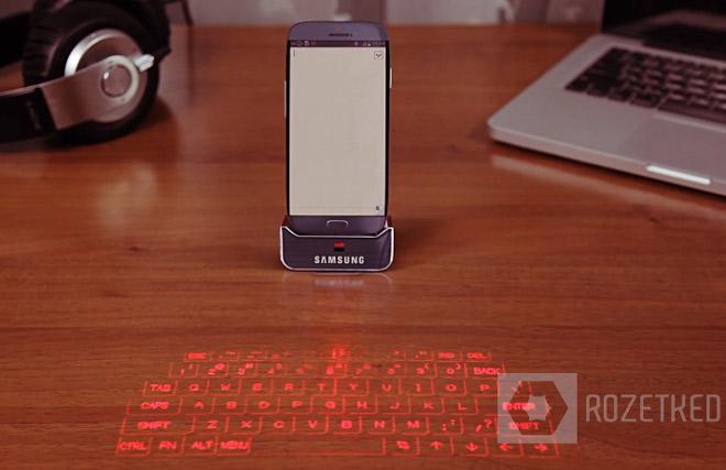 Samsung-Galaxy-S4-teclado-láser