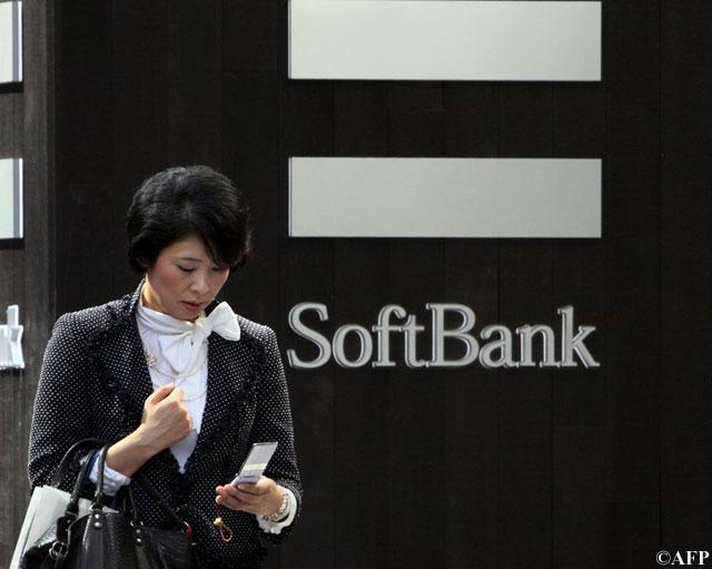 Softbank-mobile-phone-shop