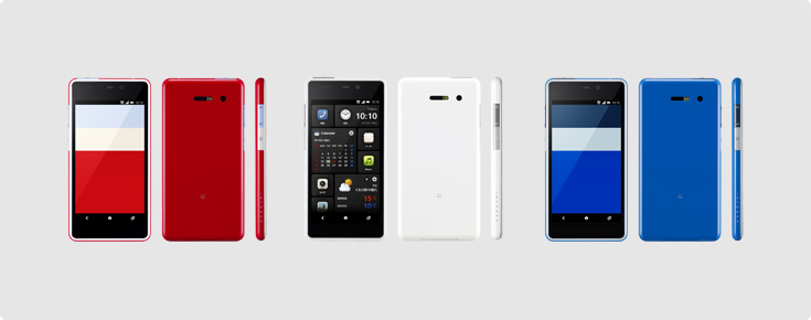 HTC-infobar-colores