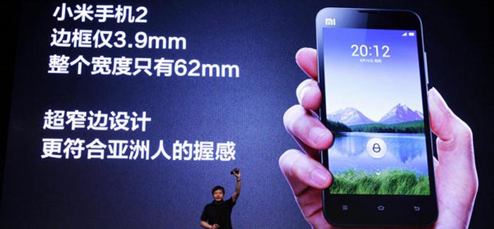 Lei-Jun-unveils-Xiaomi-Phone-2