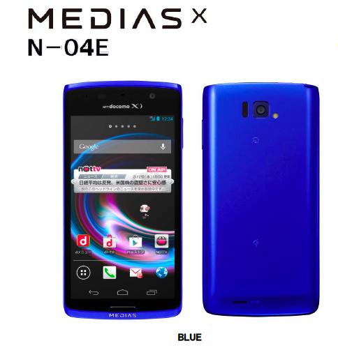 NEC Medias X