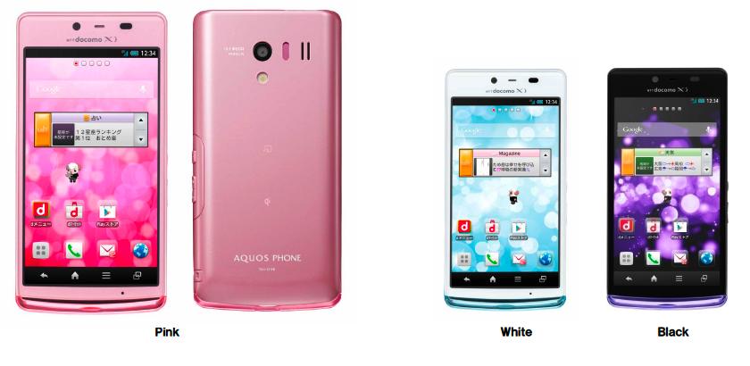 Sharp AquousPhone EX
