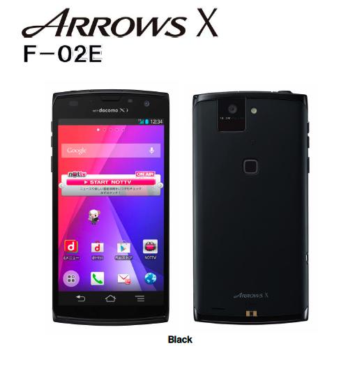 Fujitsu Arrow X