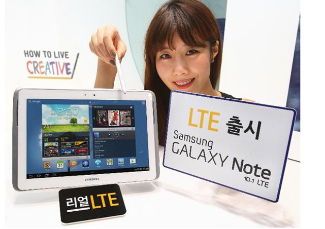 galaxy-note-101-lte