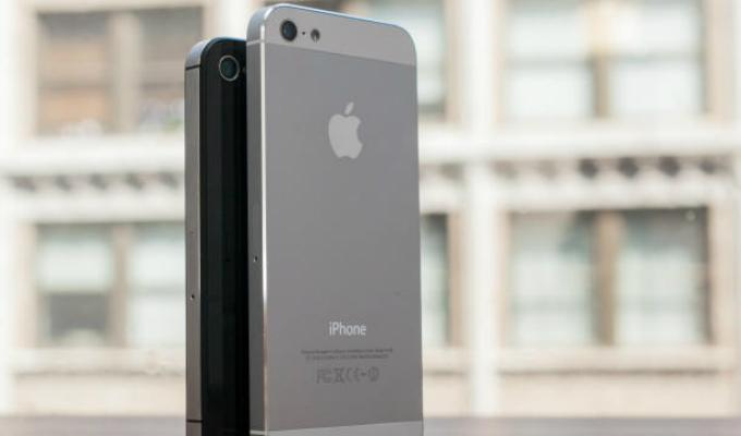 iPhone Mini rumor