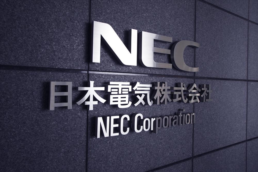 nec_corp