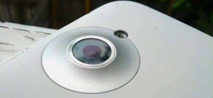 Ultrapixeles HTC_1