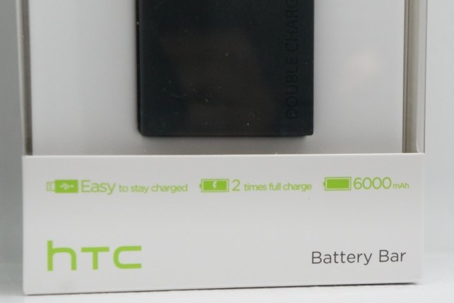htc one-bateria