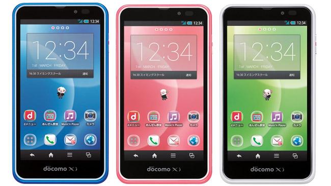 junior-phone2