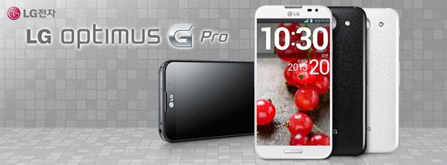 lg-optimus-g-pro-korea-new