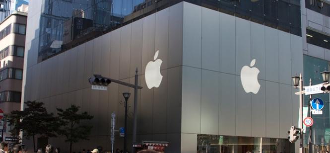 Estrategía-Apple-Store
