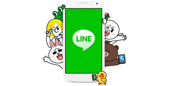 LINE-header